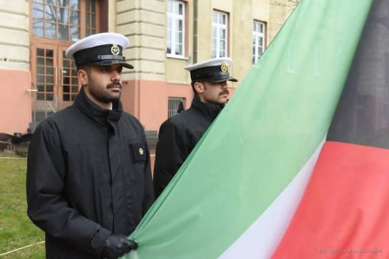 Narodowe Święto Kuwejtu